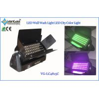 Buy cheap LED 3 in 1 LED Lamps UV LED city color wash light with ELectronic Linear Dimmer from wholesalers
