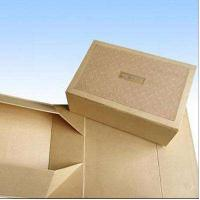 Buy cheap Simple Foldable Color Paper Box / Storage Box With Magnetic Flap from wholesalers