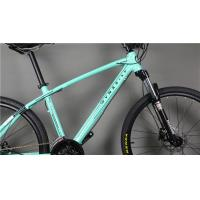 Buy cheap Made in China CE standard 26 inch alumimium alloy 24/27 speed mountain bike from wholesalers