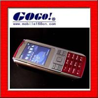 Buy cheap cheap chinese phone from wholesalers