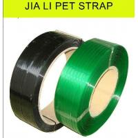 Buy cheap PET strapping band from wholesalers