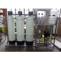 Buy cheap Household Ion Exchange Water Softener Systems 1000L/H For Water Treatment from wholesalers