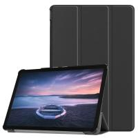 Buy cheap Samsung Galaxy Tab S4 10.5 Inch 2018 Case Stand Cover for Tab S4 10.5'' 2018(SM-T830 /T835/T837) from wholesalers