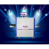 Wholesale Compact Structure X Ray Airport Baggage Scanner PD5030A Noise Below 55dB from china suppliers
