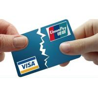 Buy cheap Easy Bank Account Opening Company Formation Services Private Company Limited from wholesalers