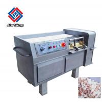 Buy cheap Commercial Frozen Meat Processing Equipment / Automation Meat Dice Machine from wholesalers