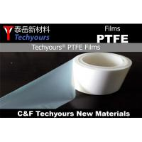Buy cheap PTFE Films /  100% virgin White Ptfe Membrane Film / from wholesalers