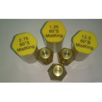Buy cheap High pressure fogging oil burner nozzle,brass fuel oil spray nozzle from wholesalers