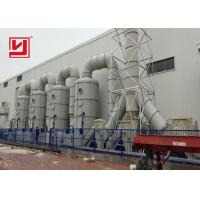 Buy cheap 1200mm Diameter Industrial Washing Tower Used For Dust Collecting Industry from wholesalers