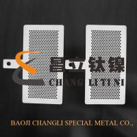 Buy cheap Titanium Anode for HHO Generator from wholesalers