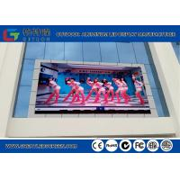 Buy cheap Outdoor SMD Full Color All Aluminum Video Wall Led Display PH 8mm For Advertising IP68 IP65 B1 from wholesalers