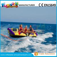 Wholesale Custom Colorful Inflatable Water Toys Inflatable Crazy UFO For Water Games from china suppliers