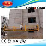 Buy cheap ZLP 630 Suspended Platform/Work Platform/Construction platform from wholesalers