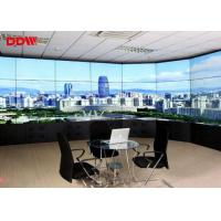 Buy cheap Multi screen display curved video wall samsung lfd monitors Software Control DDW-LW460HN12 from wholesalers