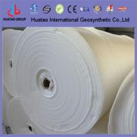 Buy cheap Nonwoven geotextile fabric from wholesalers