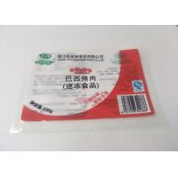 Buy cheap Churrasco / MRE Food Resealable Pouch Packaging 12 Colors High Barrier Performance from wholesalers