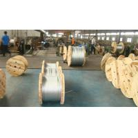 Buy cheap 1*7(5/16) Galvanized Steel Wire Strand as per ASTMA 475 EHS for guy wire with high tensile strength and heavy zinc coat from wholesalers