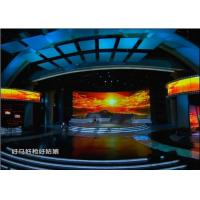 Buy cheap 640mm x 640mm HD Indoor 5mm SMD2020 Die-casting Aluminum Cabinet Stage Rental LED Display from wholesalers