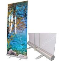 Buy cheap 85*200cm White Economical Portable Banner Stand (YLB-S-YL-C80A) from wholesalers