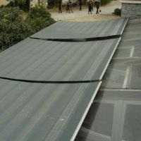 Wholesale Motorised Roof Sunshade from china suppliers