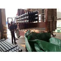 Buy cheap High Strength HDD Drill Pipe Forged Drilling Pipe 7.11 - 12.7 Mm Thickness product