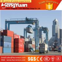 Buy cheap Widely used portal crane, ship-loader for port and large scale storehouse from wholesalers