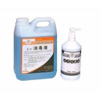 Wholesale Tidybio Disinfectant Liquid from china suppliers