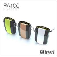 Wholesale Personal Portable Air Purifier YL-PA100 from china suppliers