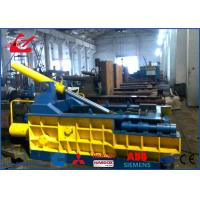Buy cheap Turn Out Metal Hydraulic Baler Scrap Compactor Y83-250UA Popular In Steel Factories Metal Recycling Station from wholesalers