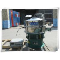 Wholesale High Precision ultrasound circular vibrating sieve with diameter 600mm from china suppliers