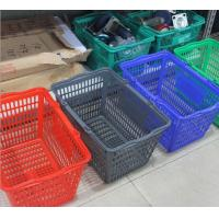 Buy cheap Retail Plastic Fruit Hand Shopping Basket , Hollow Out Storage Shopping Hand Baskets from wholesalers
