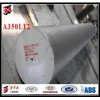 Buy cheap SAE 1045 Steel Round Bars product