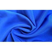 Buy cheap Polyester 4 way spandex stretch pongee fabric for trousers, sportswear CYF-001 from wholesalers