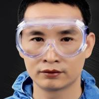 Buy cheap Good Ventilation Surgical Protective Glasses Medical Eye Goggles from wholesalers