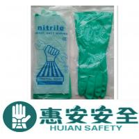 Wholesale Protect Hand Against Chemical Liquid Nitrile Gloves /Protection Nitrile Gloves from china suppliers