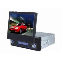 Buy cheap 1-din 7 Detachable Touch Screen TFT LCD Car DVD with GPS/TV/Radio/ RDS/Bluetooth from wholesalers