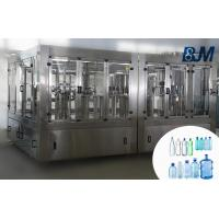 5000BPH 500ml automatic liquid bottle filling machine 3 in 1 Manufactures