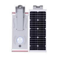 Buy cheap Compact Solar Powered Outdoor Street Lights , 15W Solar Powered LED Lamp from wholesalers