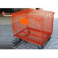 Buy cheap Metal mesh storage cage with caster can be piled high and folded by spraying from wholesalers
