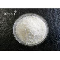 Buy cheap Health Food Raw Materials Creatine Anhydrous Powder CAS 57-00-1 from wholesalers