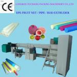 Buy cheap EPE Polyethylene Foam Fruit Net Extrusion Line from wholesalers
