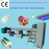 Buy cheap EPE Polyethylene Foam Fruit Net Extrusion Line from wholesalers