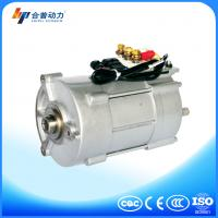 Buy cheap Low voltage high quality HPQ3-60A electric car hub motor for sale from wholesalers