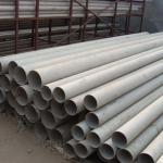 Buy cheap Refrigeration / Petrochemical Industry Stainless Steel Round Pipe 304 from wholesalers