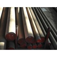 Buy cheap 40X 40Cr 41Cr4 SCr440 Normalized Annealed Forged Round Bar 5140 Q+T Heat Treatment from wholesalers