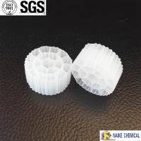 Buy cheap China origin 100% Virgin HDPE White MBBR Moving Bed Biofilm Reactor Media 25*12mm For Wastewater Treatment from wholesalers