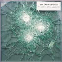 China Bullet Proof Glass on sale