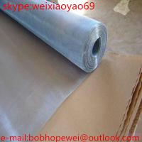 Buy cheap High Quality Aluminium window screen from wholesalers