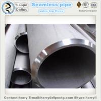 Buy cheap 13-5/8'Treatment of oil tubing steel pipe 13crmo44 tube steel casing pipe from wholesalers