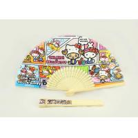Buy cheap Colorful Folding Bamboo Paper Fans Custom Logo Chinese Hand Fan from wholesalers